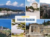 TOULKY ŘECKEM - Chorvatsko
