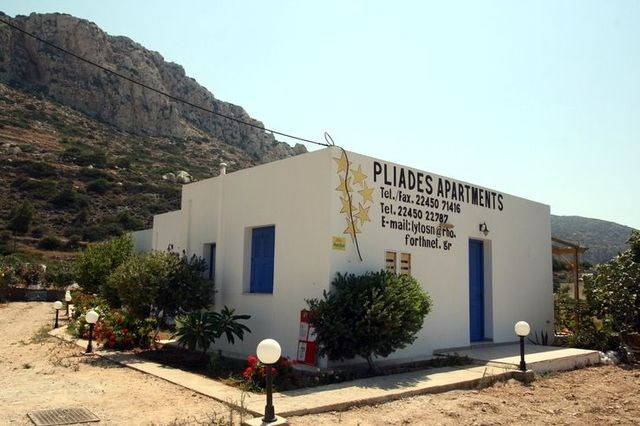 PLIADES - Kapsali