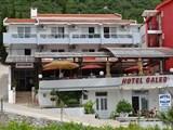 Hotel a depandance GALEB - Vrsar